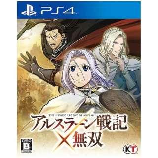 アルスラーン戦記×無双 通常版【PS4ゲームソフト】