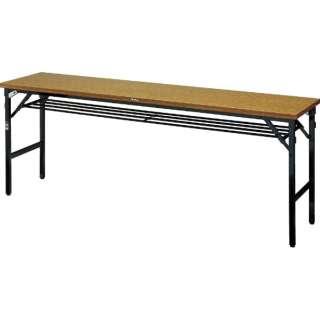 折畳会議テーブル ワイドクランク 1800X450 ストッパー付 TSMW1845