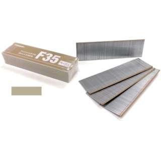 フィニッシュネイル ベージュ F25BE (1箱3000本)