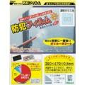 防犯フィルム 透明用2p W390×H470 BGF4739 (1パック2枚)