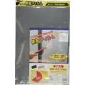 防犯フィルム 透明用2p W280×H410 BGF4229 (1パック2枚)