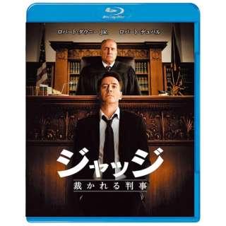 ジャッジ 裁かれる判事 ブルーレイ&DVDセット 初回限定生産 【ブルーレイ ソフト】