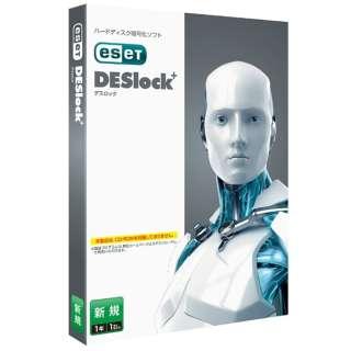 〔Win版/メディアレス〕 DESlock Plus Pro 新規 (1年・1ライセンス)