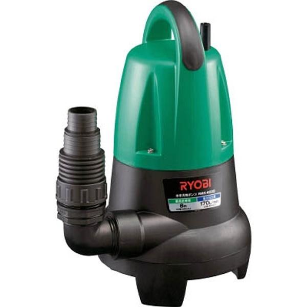 リョービ RYOBI 水中汚物ポンプ RMX-4000 698309A 60Hz