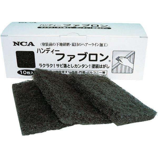 ノリタケコーテッド NCA ハンディファブロン70X11010枚入り A6BRS_8630
