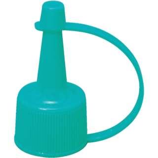 スポイドボトルキャップ グリーン 0825G