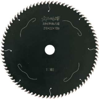 チップソー 大工の仕事 スライドマルノコ用 Φ216 99226