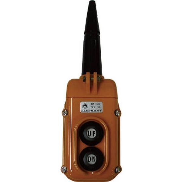象印 チェンブロック 象印 象印 チェンブロック αS用2点押ボタンスイッチ Y2A-AS 1個 390-2102