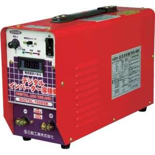 直流溶接機 デジタルインバータ溶接機 単相200V専用 DIGITAL180A 《※画像はイメージです。実際の商品とは異なります》