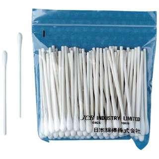工業用綿棒P3S-100 P3S100 (1袋100本)