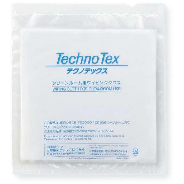 テクノテックス 23センチ×23センチ 63160 (1ケース100枚)