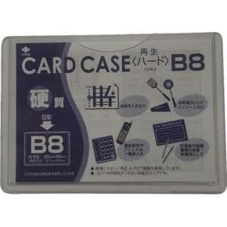 リサイクルカードケース OHB8