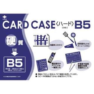 リサイクルカードケース OHB5