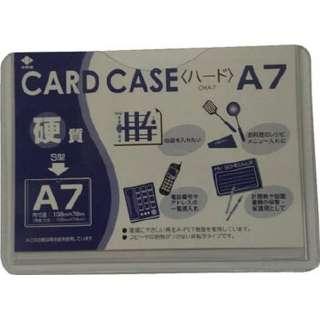 リサイクルカードケース OHA7