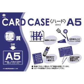 リサイクルカードケース OHA5