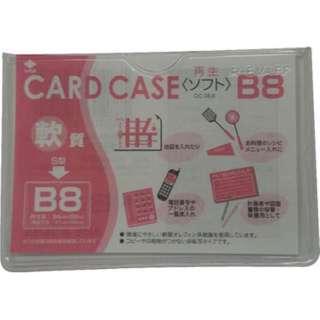 軟質カードケース(B8) OCSB8