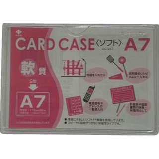 軟質カードケース(A7) OCSA7
