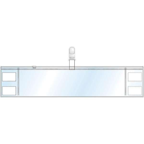 クリーンルーム用腕章(透明) 特殊塩ビ 94×400 84860