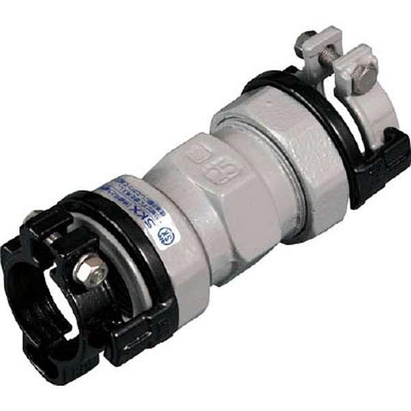 ポリエチレン管×鋼管用異種管継手 SKXソケットP25×25 SKXSP25X25