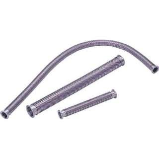 フレキシブルチューブ(KF-16×250mm) ZSTK016250