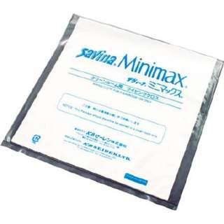 MX 7×7(1000枚入り) SAVINAMX77