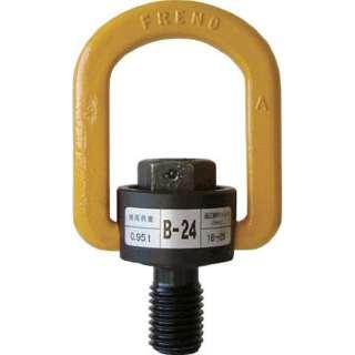 フレノリンクボルト B-48 B48