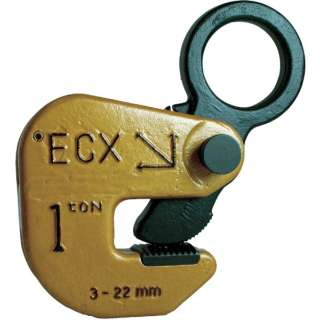 横つり専用クランプ 1.0t ECX1