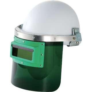 自動遮光溶接面 防災面型(ヘルメット取付タイプ) GMHS2