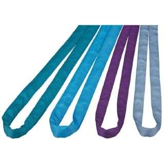 ラウンドスリング SSタイプ HN-W010×1.0m 紫色 HNW0100100 《※画像はイメージです。実際の商品とは異なります》