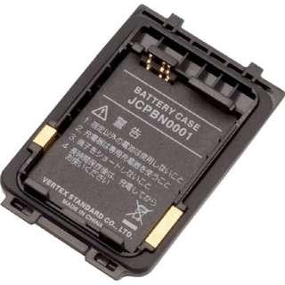 リチウムイオン充電池用ケース JCPBN0001
