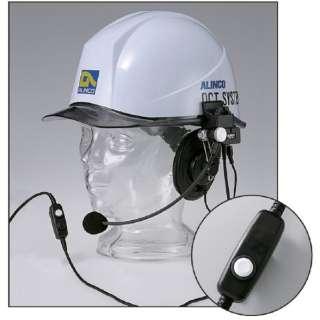 ヘルメット用ヘッドセット EME53A