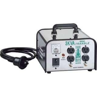 ミニトランスル 降圧型 単相200V→100・115V 3.0KVA LV03CS
