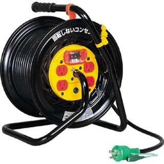 電工ドラム マジックリール 100V アース過負荷漏電しゃ断器付 30m ZEK34