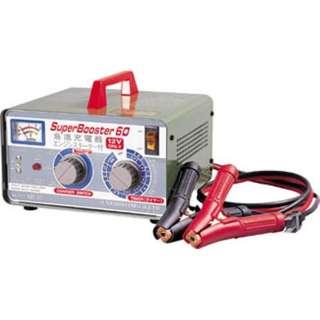 急速充電器 スーパーブースター60 60A 12V NB60