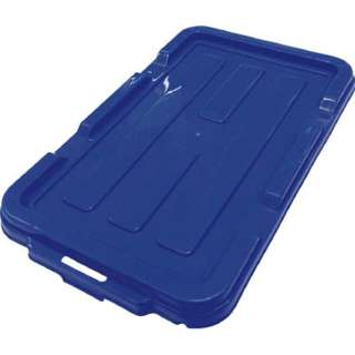 BOXコンテナ C-1.5 ブルー C1.5BL