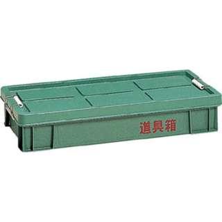 道具箱 CL CL