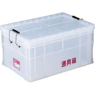 透明道具箱 75L N75L