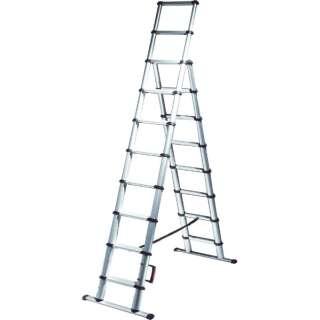 コンパクト脚立梯子 TCL30