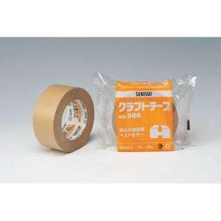 クラフトテープ NO.500 1個包装 50×50 K51X13