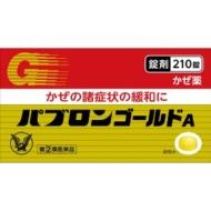 【第(2)類医薬品】 パブロンゴールドA錠(210錠)〔風邪薬〕
