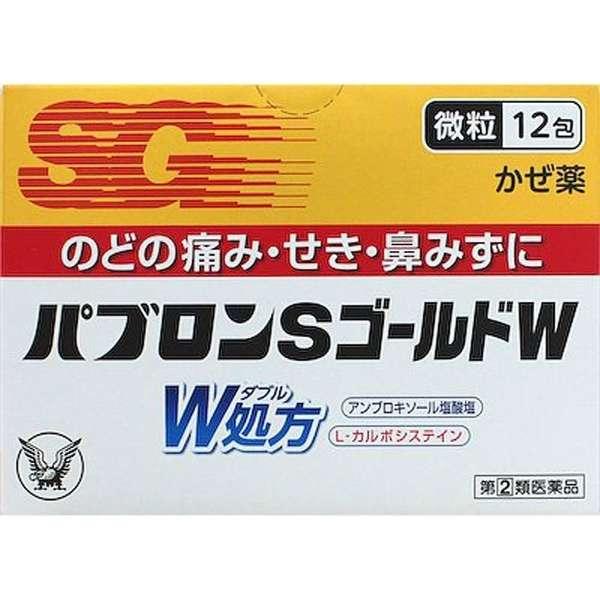 第 2 類 医薬品 指定第2類医薬品について - mhlw.go.jp