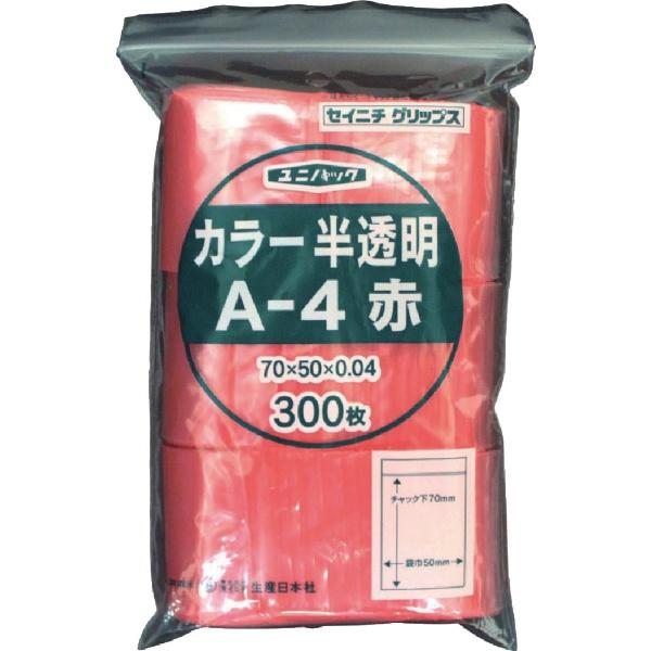 生産日本社 (35)