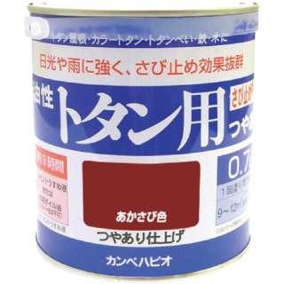 カンペ 油性トタン用0.7Lあかさび 1305240.7
