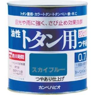 カンペ 油性トタン用0.7Lグレー 1305090.7