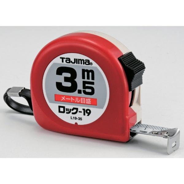 TJMデザイン お徳用 20セット TJMデザイン ロック式巻尺 L19-35BL 3.5m