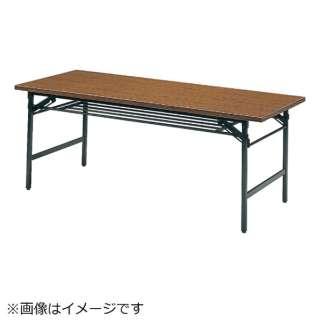 折りたたみ会議テーブル 1200X450XH700 チーク 1245 《※画像はイメージです。実際の商品とは異なります》