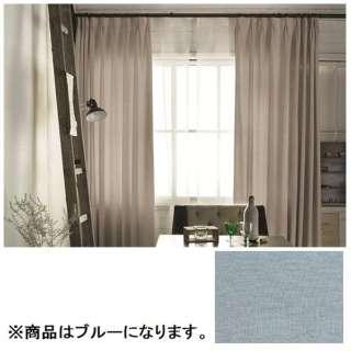 ドレープカーテン ピンヘッド(100×200cm/ブルー)【日本製】