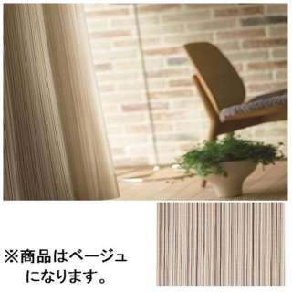 ドレープカーテン サヴール(100×135cm/ベージュ)【日本製】