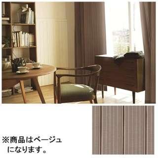 ドレープカーテン シェブロン(100×200cm/ベージュ)【日本製】
