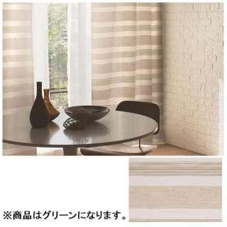 ドレープカーテン レユール(100×200cm/グリーン)【日本製】